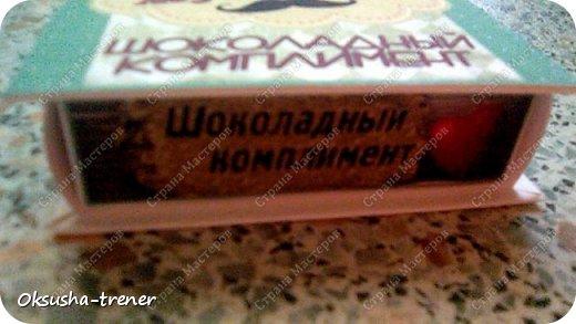 Шоколадные комплимент для мужчины ヅ фото 2
