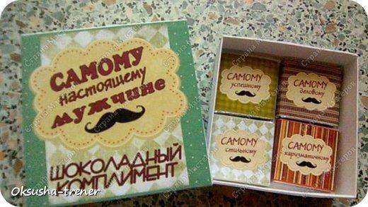 Шоколадные комплимент для мужчины ヅ фото 7