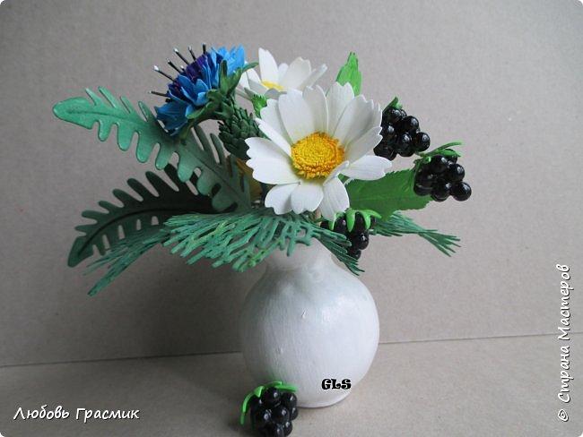 Ромашки, василек из фоамирана. Черника  фото 17
