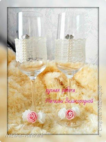 Свадебный набор для Кристины и Владимира сделан на заказ!  фото 6