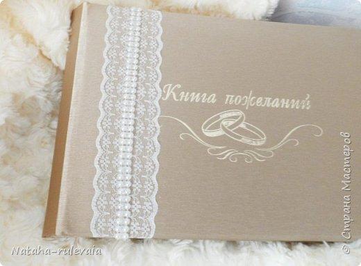 Свадебный набор для Кристины и Владимира сделан на заказ!  фото 3