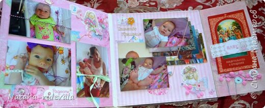 Наконец-то доделала альбом первого года жизни для моей доченьки Ксюши! альбом размером 30•30см, на 11 разворотов, вмещает в себя 250 фотографий размером 10•15 и меньших размеров,так же содержит теги и карточки для важных записей и развития доченьки!содержит тематические странички :В ожидании чуда,я родилась ,выписка из роддома,крестины,первый новый год,развитие малышки на каждый месяц (от 1до12) общую страничку роста! фото 7