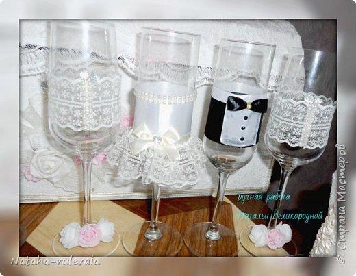 Свадебный набор для Кристины и Владимира сделан на заказ!  фото 8