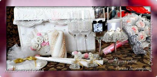 Свадебный набор для Кристины и Владимира сделан на заказ!  фото 1