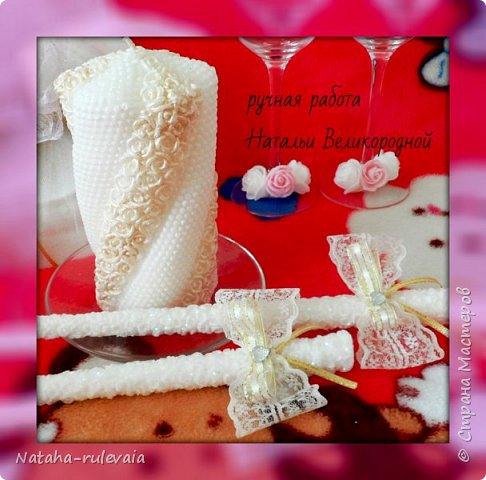 Свадебный набор для Кристины и Владимира сделан на заказ!  фото 10