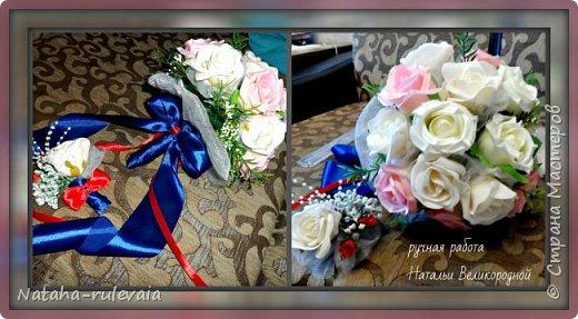 """Представляю вам свадебный набор сделанный на заказ для Эльвиры и Сергея  в """"Бело-сине-красных тонах"""" св фото 7"""
