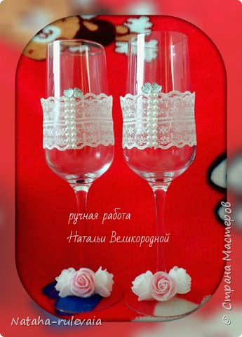 Свадебный набор для Кристины и Владимира сделан на заказ!  фото 11
