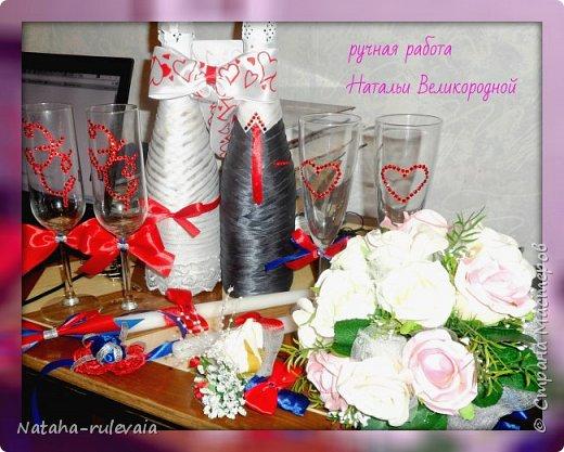 """Представляю вам свадебный набор сделанный на заказ для Эльвиры и Сергея  в """"Бело-сине-красных тонах"""" св фото 1"""