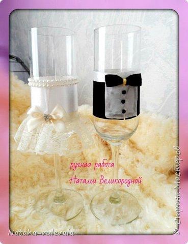 Свадебный набор для Кристины и Владимира сделан на заказ!  фото 13