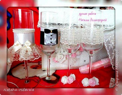 Свадебный набор для Кристины и Владимира сделан на заказ!  фото 2