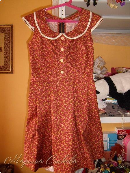 В последнее время меня завалили заказами на платья!  И все такие разные! фото 14
