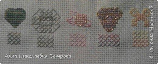 Часто в журналах можно найти схемы, которые вишиваются одим цветом ниток. А так, как вышивать одним цветом часто утомляет, можно вышить туже вывшевку, но другим цветом ниток. И я говорю о меланже или мультиколоре. Эти нитки можно купить в магазине рукоделия, или - изготовить дома.  фото 5