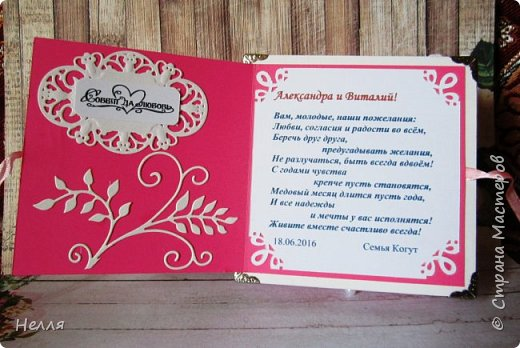 Заказали свадебную коробочку для денег. Времени для изготовления было несколько дней - вечеров, такой получился результат. Использовала: ватман, дизайнерский картон, вырубку, уголки, бусинки, тычинки, уголки. фото 4