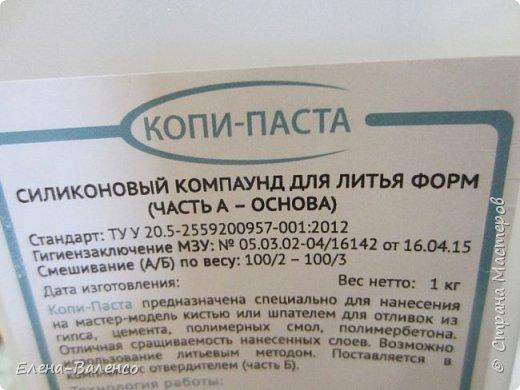 Здравствуйте, дорогие умельцы! Как и обещала выкладываю процесс заливки молдов из литьевого силикона.  фото 4