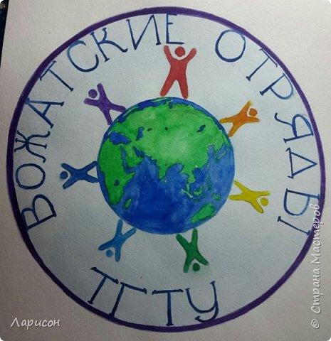 Старшая дочка в этом учебном году в универе сделала рисунок шрифтом... фото 2