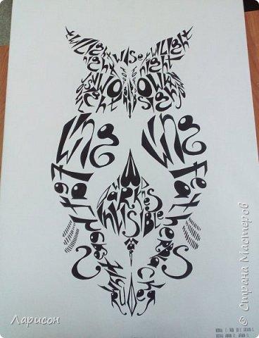 Старшая дочка в этом учебном году в универе сделала рисунок шрифтом... фото 1