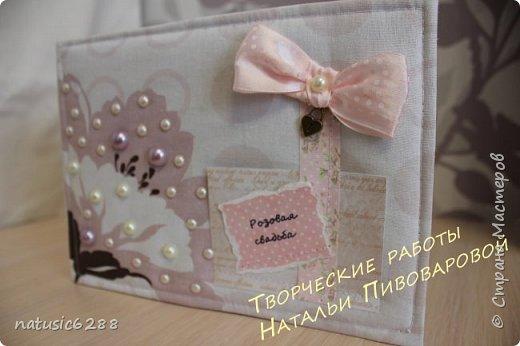 """Фотоальбом """"Розовая свадьба"""" фото 1"""