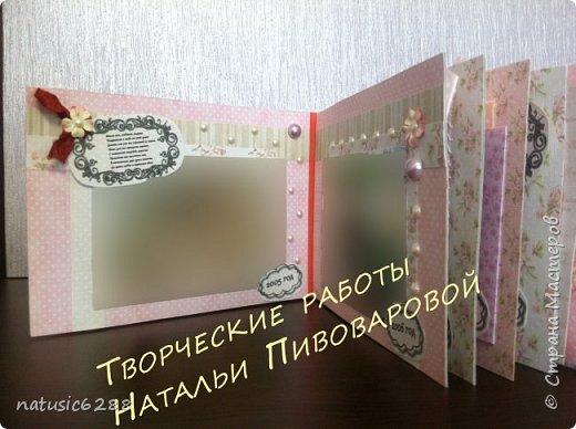"""Фотоальбом """"Розовая свадьба"""" фото 3"""