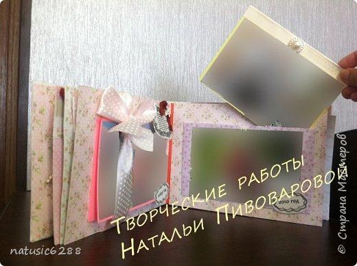 """Фотоальбом """"Розовая свадьба"""" фото 5"""