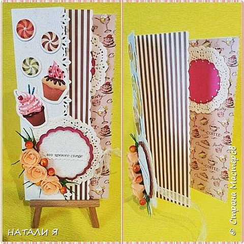 Открытки-конверты ручной работы в единственном экземпляре фото 11
