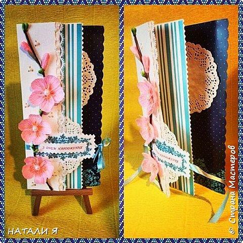 Открытки-конверты ручной работы в единственном экземпляре фото 9