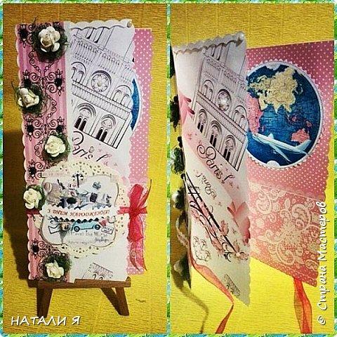 Открытки-конверты ручной работы в единственном экземпляре фото 13