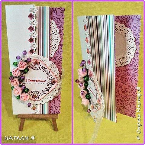 Открытки-конверты ручной работы в единственном экземпляре фото 10