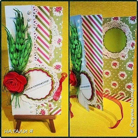 Открытки-конверты ручной работы в единственном экземпляре фото 21