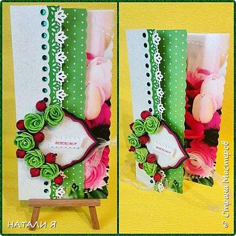 Открытки-конверты ручной работы в единственном экземпляре фото 1