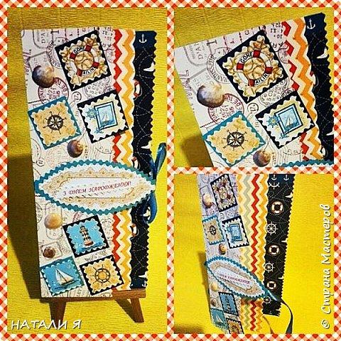 Открытки-конверты ручной работы в единственном экземпляре фото 28