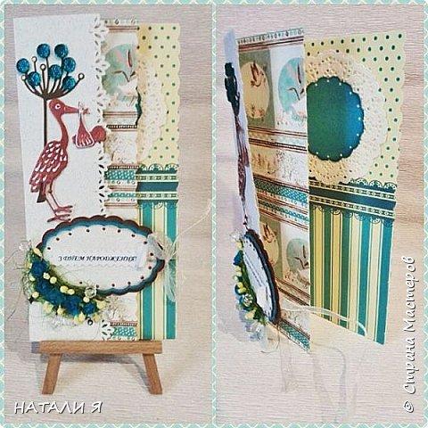 Открытки-конверты ручной работы в единственном экземпляре фото 35