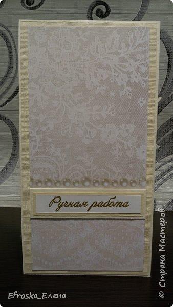 """У меня сотворилась свадебная открытка. Цветы готовые, а листья вокруг - это вырубка. Нож """"Пуансетия"""" фото 3"""