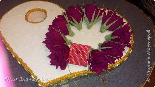 Вот такое сердечко я сделала для своих друзей на свадьбу. А теперь обещанный Мастер - класс  о его изготовлении фото 9
