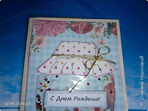 Грядет очередное день рождение сотрудницы из отдела и решила я попробовать сделать открытку-шейкер(с движущимися деталями). Сделала банку варенья. МК брала в Интернете. фото 4