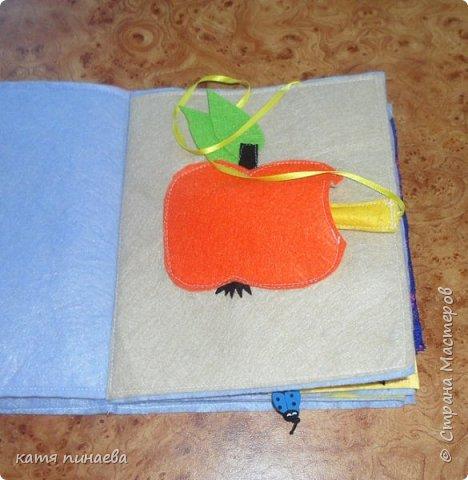 книжка-малышка и пирамидка фото 5