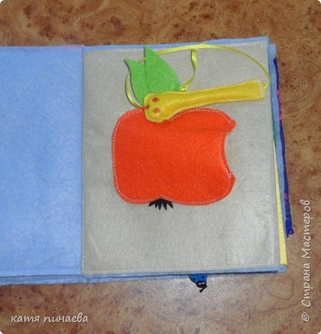 книжка-малышка и пирамидка фото 6