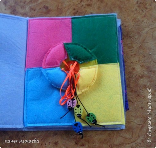 книжка-малышка и пирамидка фото 7