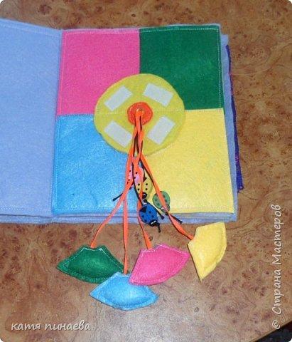 книжка-малышка и пирамидка фото 8