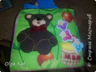 Вот и готовы мои кубики к Дню Рождения доченьки.  фото 17
