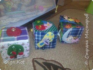 Вот и готовы мои кубики к Дню Рождения доченьки.  фото 15