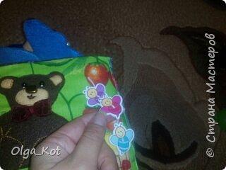 Вот и готовы мои кубики к Дню Рождения доченьки.  фото 19