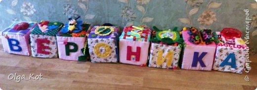 Вот и готовы мои кубики к Дню Рождения доченьки.  фото 1