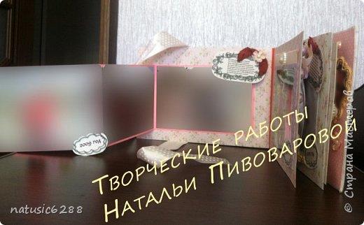 """Фотоальбом """"Розовая свадьба"""" фото 6"""