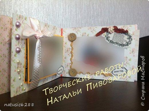 """Фотоальбом """"Розовая свадьба"""" фото 7"""