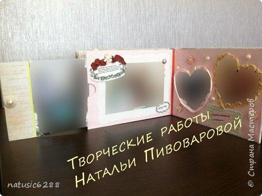"""Фотоальбом """"Розовая свадьба"""" фото 8"""