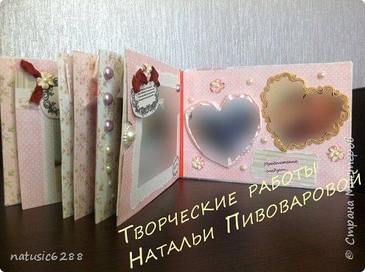 """Фотоальбом """"Розовая свадьба"""" фото 9"""