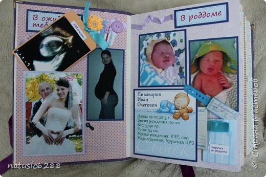 """Фотоальбом """"Первый годик жизни сына"""" фото 4"""