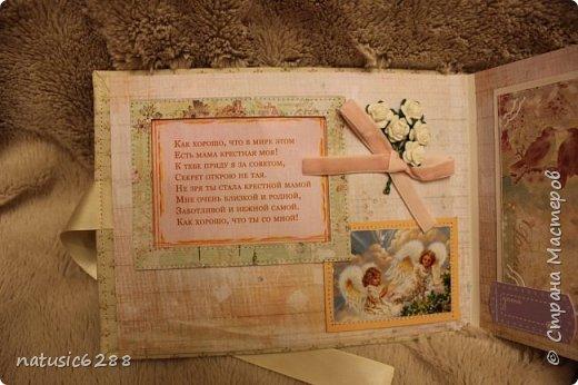 Альбомы-близнецы созданы для крестной мамы и для крестного папы малышки Марии. фото 4