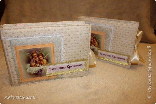 Альбомы-близнецы созданы для крестной мамы и для крестного папы малышки Марии. фото 1