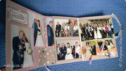 """Фотоальбом """"Наша свадьба"""" фото 8"""